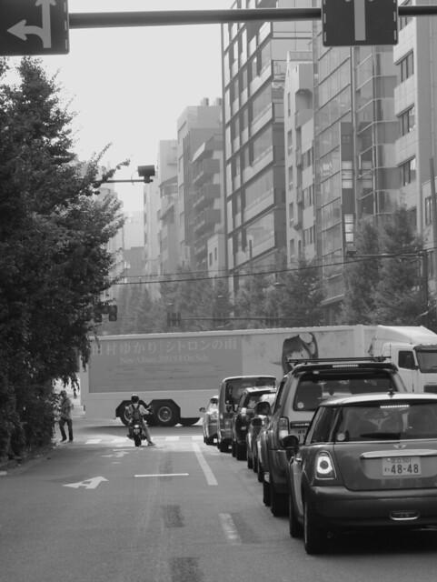 "Yukari Tamura ""Rain of citron"" ad track"