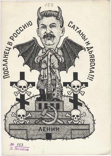 Russian Criminal Tattoos (Set)