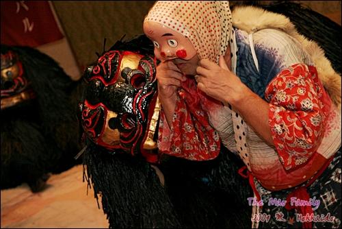 登別 第一瀧本館 熊舞