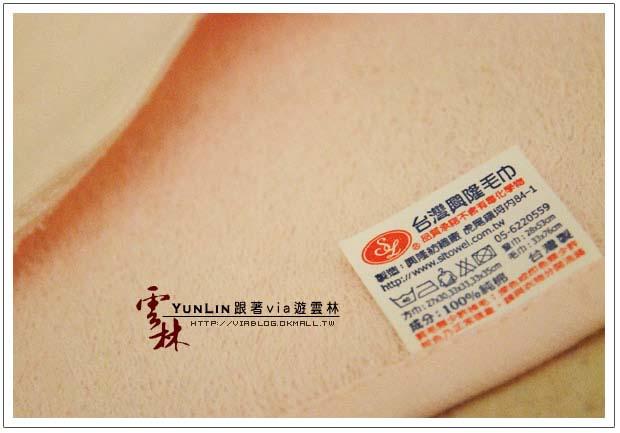 【雲林興隆毛巾工廠】興隆毛巾觀光工廠~毛巾蛋糕30