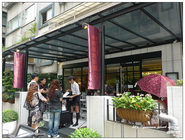 米朗琪咖啡館 (2)