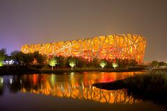 DSC01043 (Classic Wayfarer) Tags: china birds night landscape nest stadium sony beijing national 1855mm 16mm 18mm nex   stadiumnational nex5