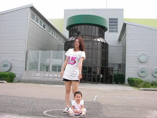 白蘭氏博物館 (6)