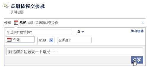 facebookgroup-09