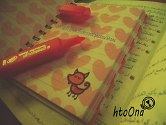 Dfrrh =P (ђtŏóňắ ♥) Tags: كتاب دفتر قط كلب قلم توحيد مذاكرة