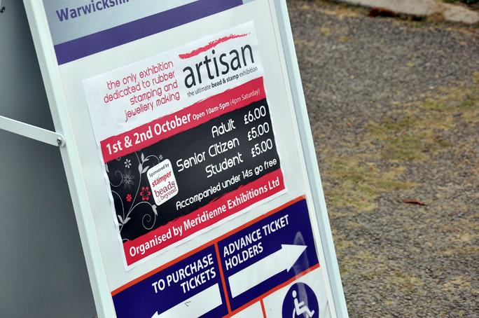 england 2010 - artisan 1