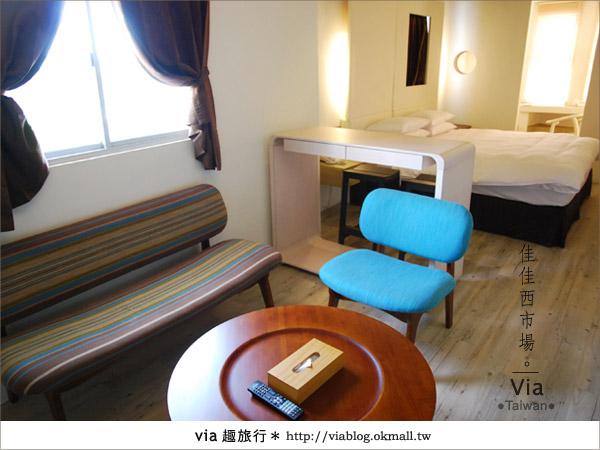 【台南住宿】佳佳西市場旅店~充滿特色的風格旅店!18