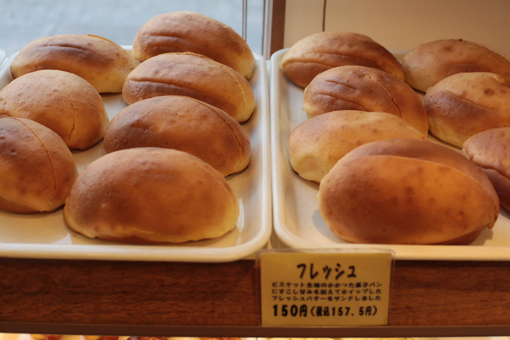 Köln bakery in Kobe
