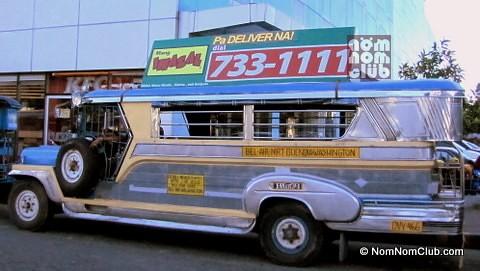 Mang Inasal Delivery