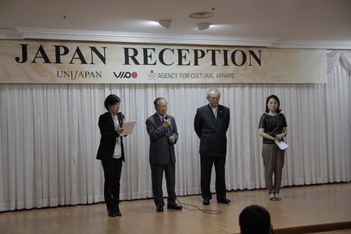 Kim Dong Ho at the Japan Reception