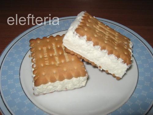παγωτα σαντουιτς