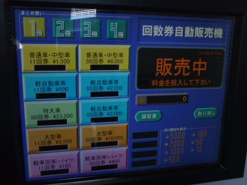 尾道大橋 しまなみ海道 画像 5