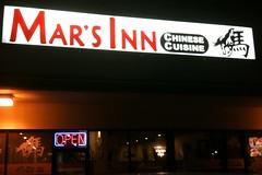 Mars Inn Chinese Cuisine
