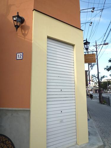 P1040015