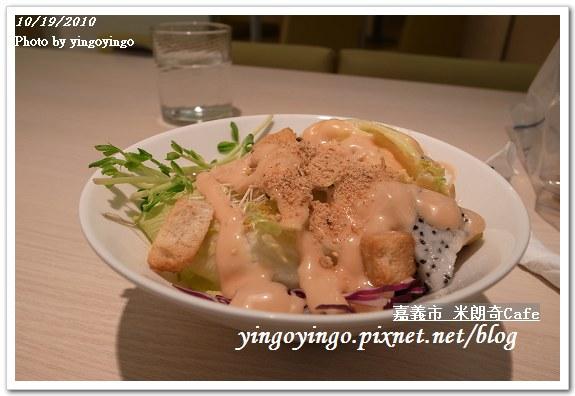 嘉義市_米朗奇cafe991019_R0015631