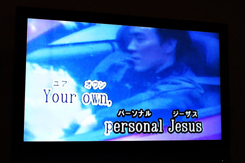 Your own, personal Jesus