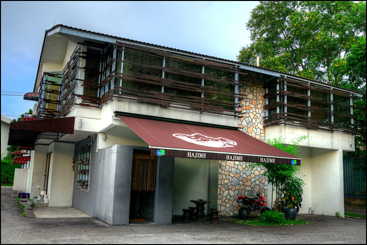 hajime-restaurant