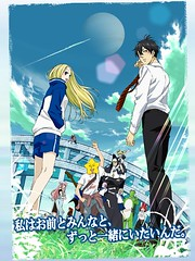 arakawa-under-the-bridge-x-bridge1
