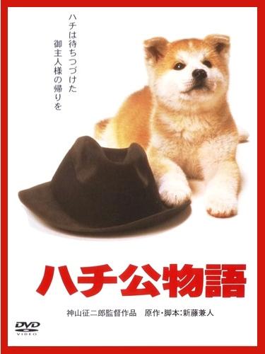 hachiko-monogatari-1987-dvd5