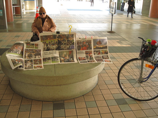 Giants newspaper display