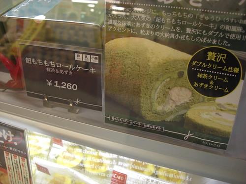 そごう広島 ヤフーショッピング 画像 2