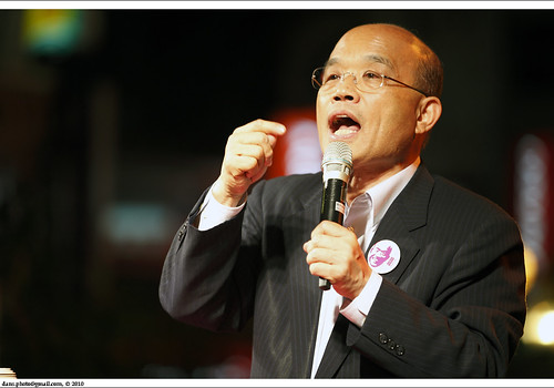 Tseng Chang Su Tseng chang