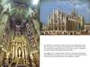 Castello Sforzesco_Navigli_Page_08