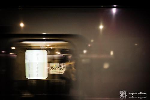Samsung_NX100_shanghai_18
