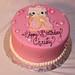 Geisha Hello Kitty Cake