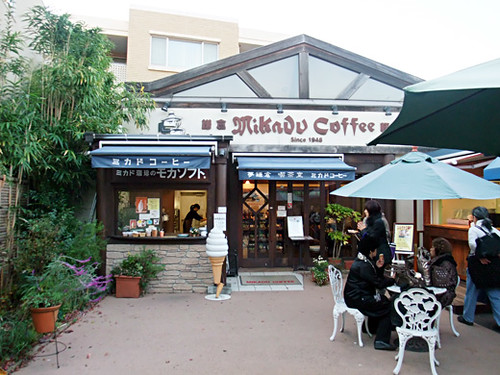 mikado coffee 4