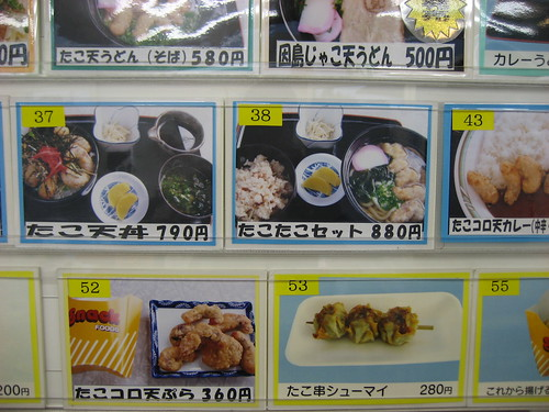 しまなみ海道 大浜PA 画像14