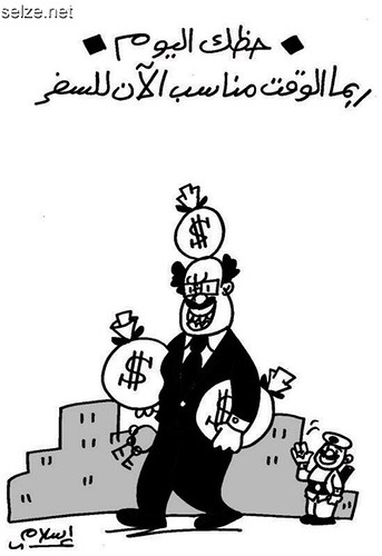 كاركاتيرات عن احداث مصر 5394643151_99a6bd72e4