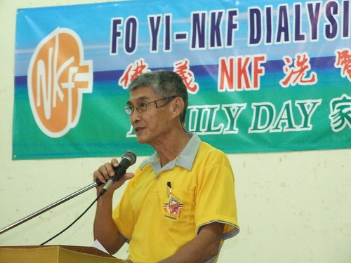 Fo Yi- NKF Family Day 2010