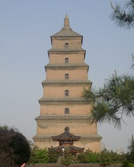 Big Goose Pagoda, Xi'an, China