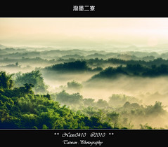 (Splash-ink painting sunrise) (nans0410) Tags: sunrise taiwan tainan     erliao mygearandmepremium mygearandmebronze mygearandmesilver mygearandmegold mygearandmeplatinum  zuozhen
