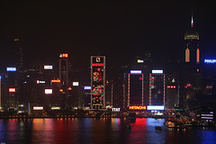 hong kong taggu bis-125 (fixou63) Tags: china city people vertical night landscape hongkong town asia downtown nocturnal country upright kowloon noctural hongkongbay francoisxaviergutton