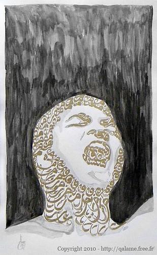 cassius marcellus clay. Mohamed Ali (Cassius Marcellus Clay Jr) - Portrait