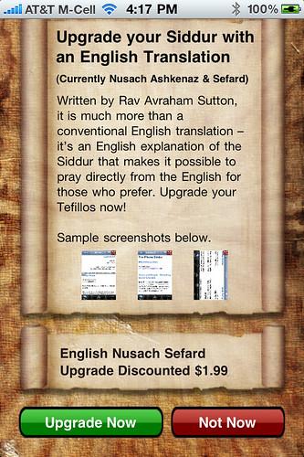 Sefard Siddur iPhone App In English