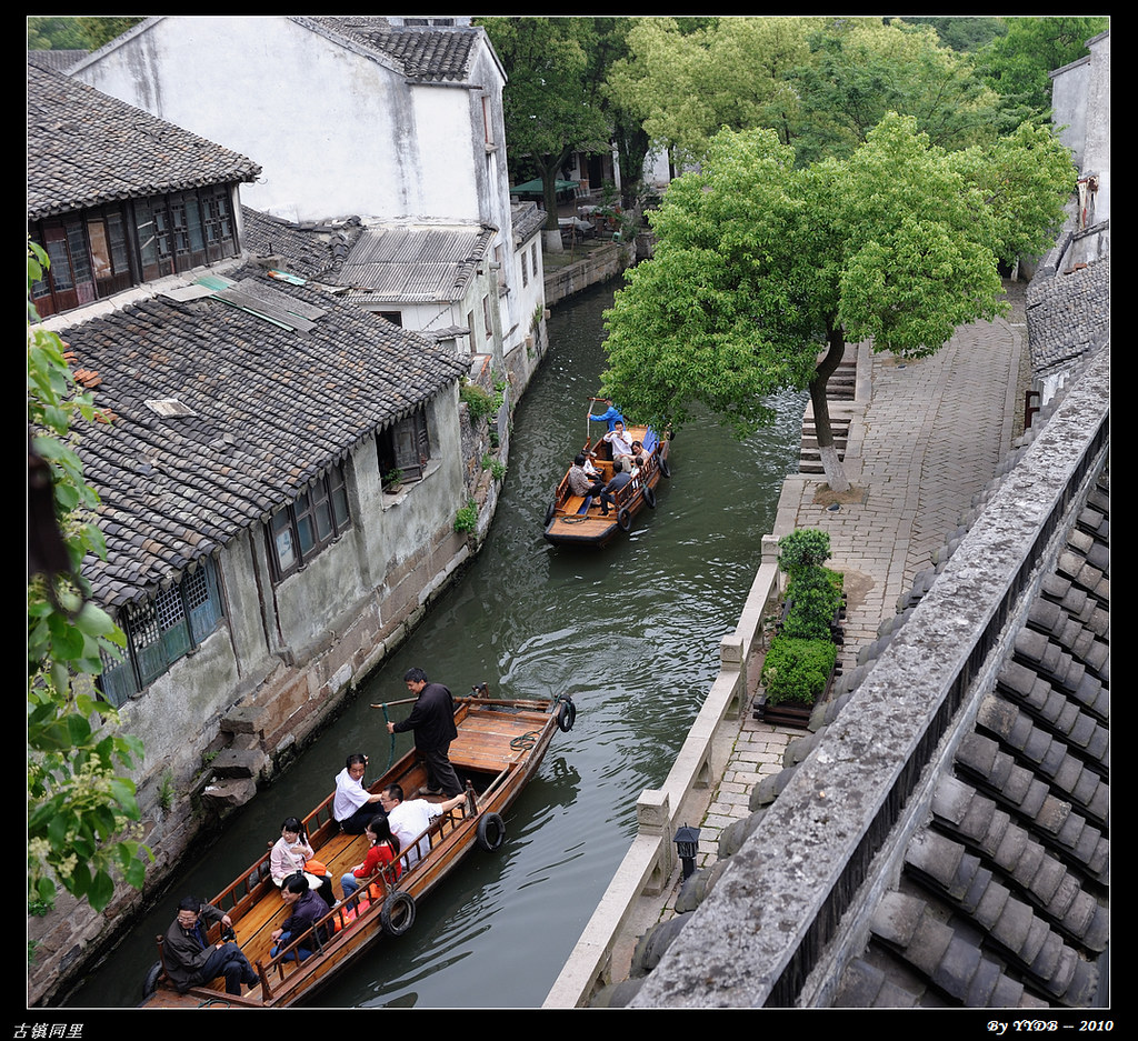 古镇同里 - 小桥流水
