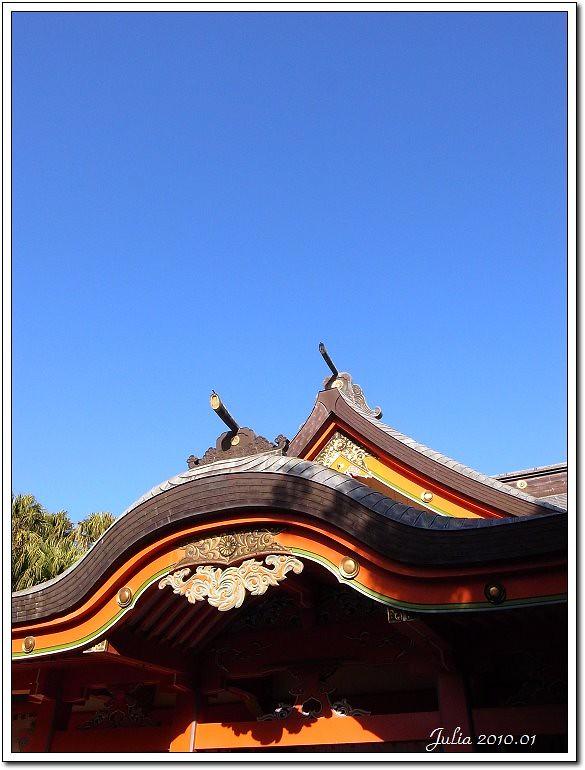 青島神社~ (28)