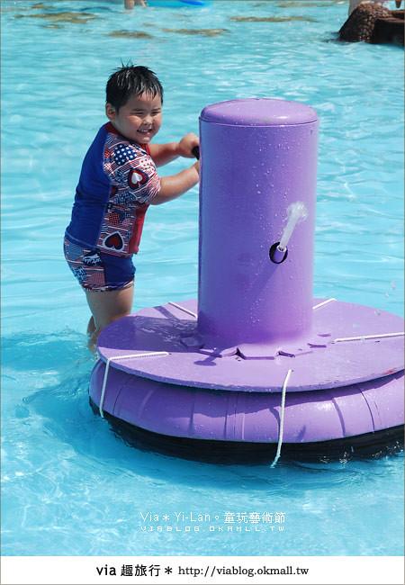 【2010宜蘭童玩節】童玩節回來了!via帶你玩宜蘭童玩節17