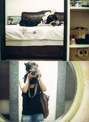 You never seemed unlucky, untamed (starsinmysocks) Tags: selfportrait film mirror bed diptych fuji superia sp 100 manual dip nikonfm2 bummin sooc