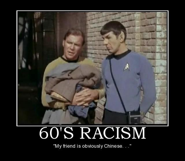 Racism inside that 50's