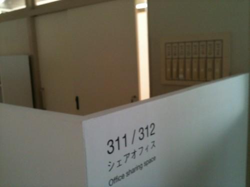 3331, Chiyoda, Tokyo
