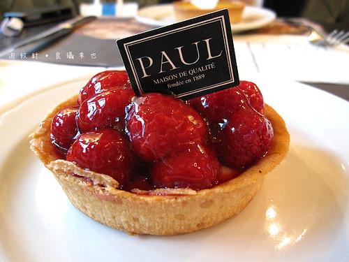 Paul 覆盆莓塔