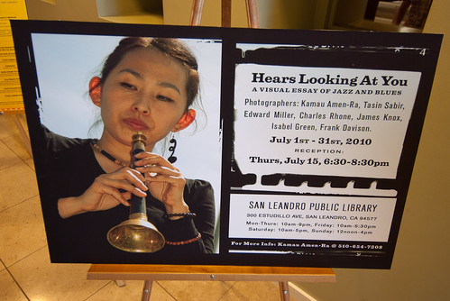 Hears Looking At You Photo Exhibit - A Visual Essay of Jazz and Blues