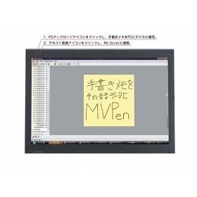 file_20080601T231905718