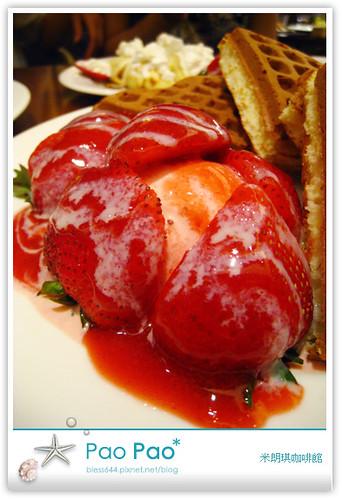 米朗琪咖啡館-草莓奶油鬆餅