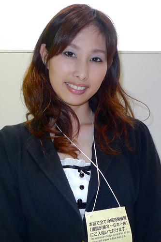 ftj2010