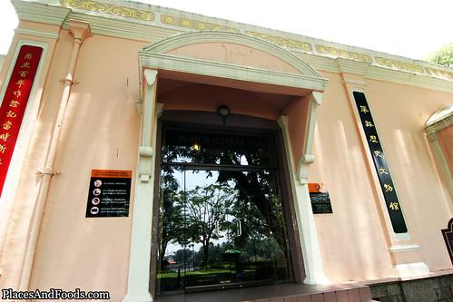 Chinese Museum Kuching 2